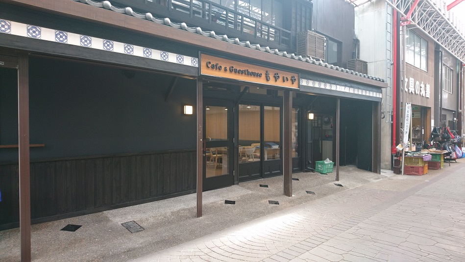 Cafe&Guesthouse もやいや