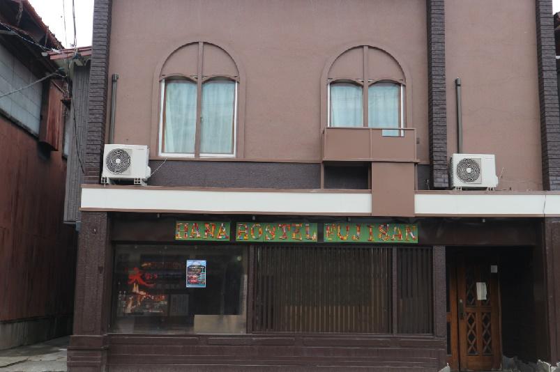 Hana Hostel Fujisan