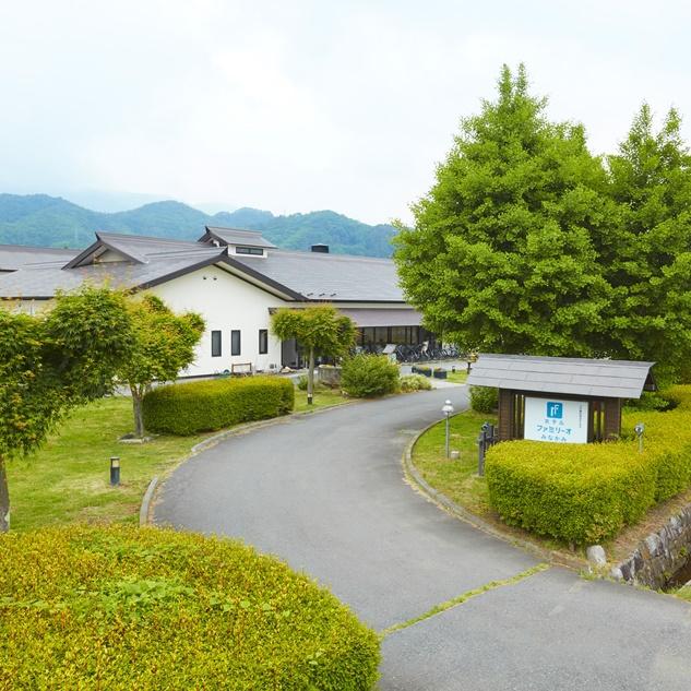 ホテルファミリーオみなかみ<JR東日本ホテルズ>(旧:ファミリーオ新治)
