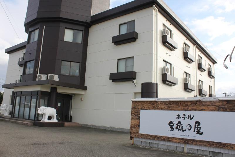 ホテル男鹿の屋