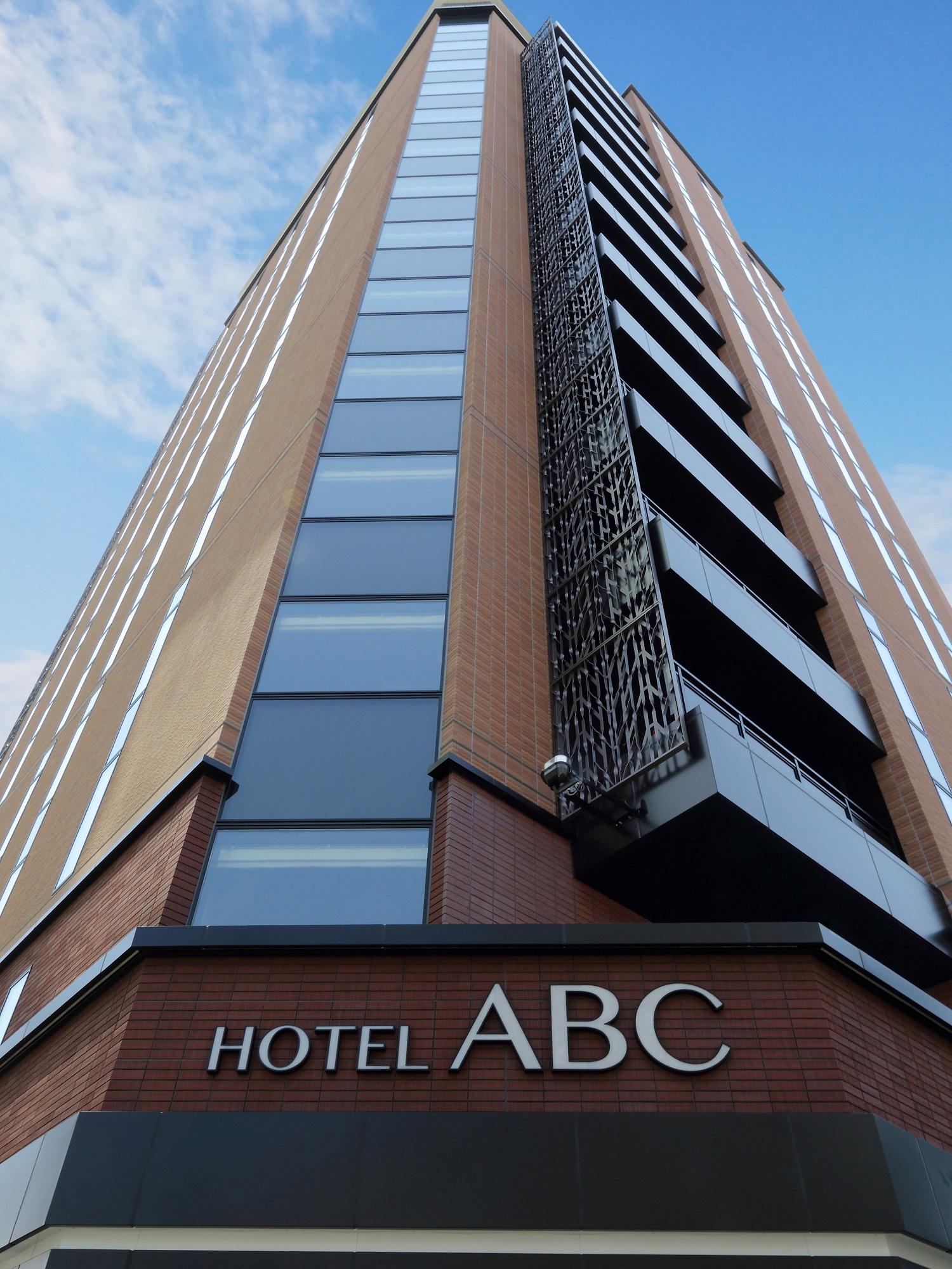 ホテル ABC(2019年5月1日オープン)(全室禁煙)