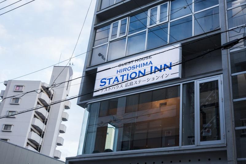 ゲストハウス 広島ステーションイン