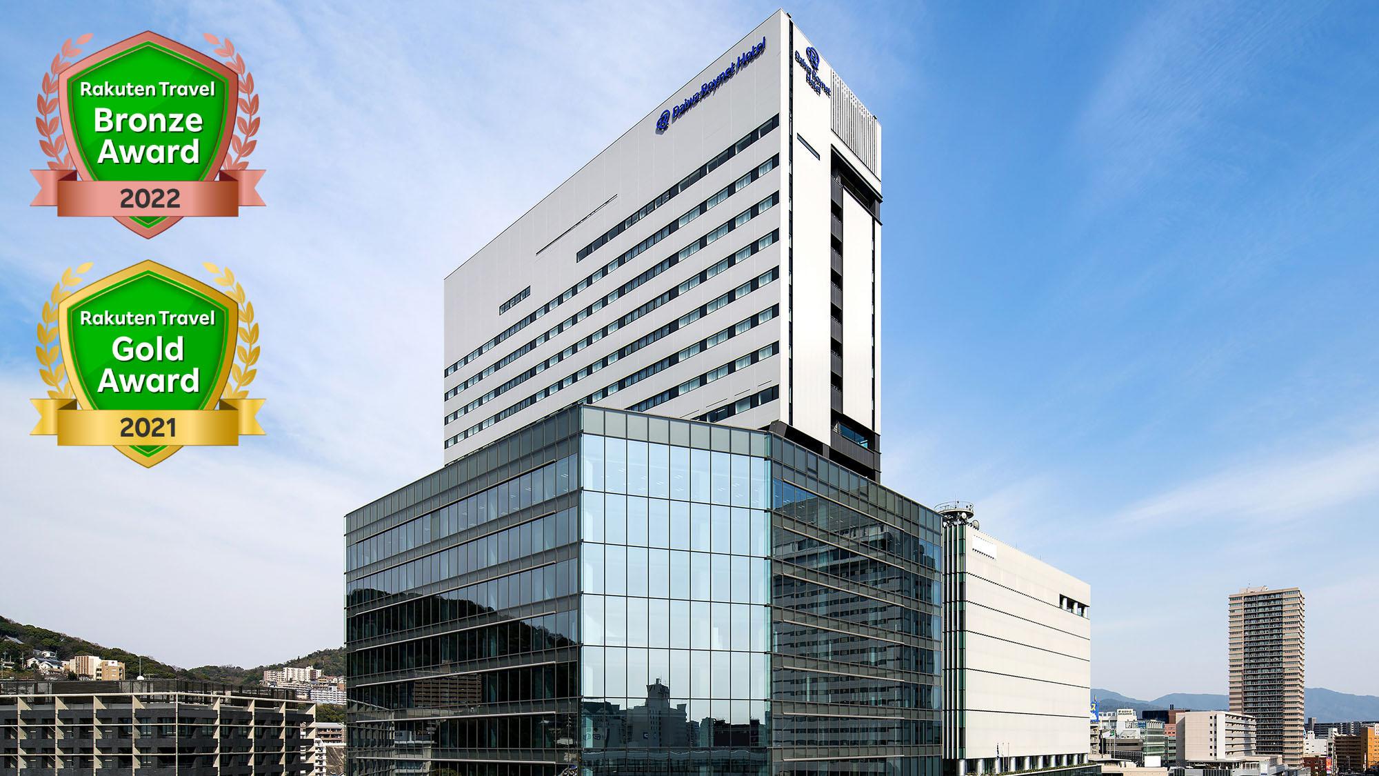 ダイワロイネットホテル広島駅前(2019年4月13日オープン)
