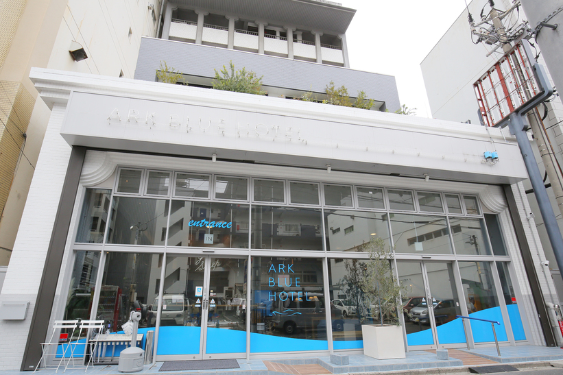 OYO アークブルーホテル 北九州小倉