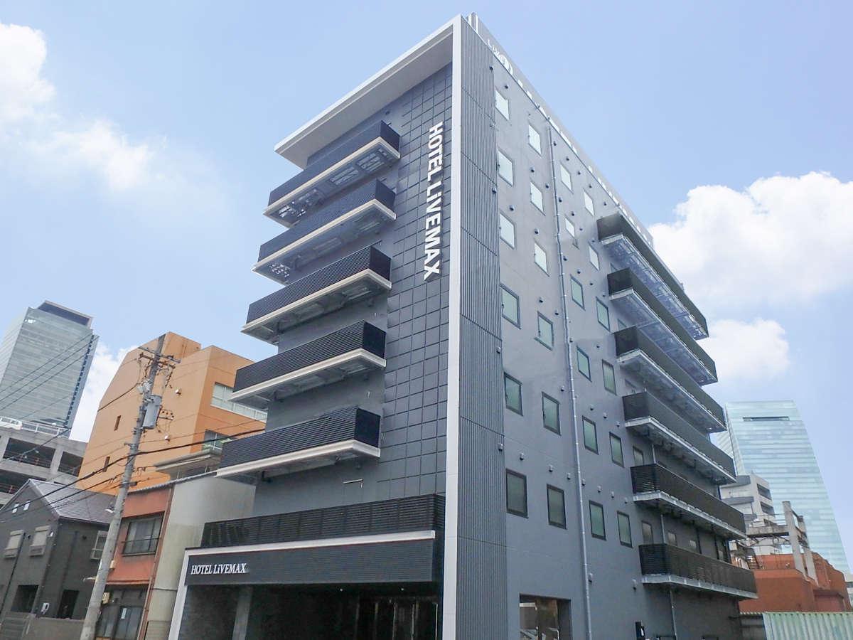 ホテルリブマックス名古屋桜通口