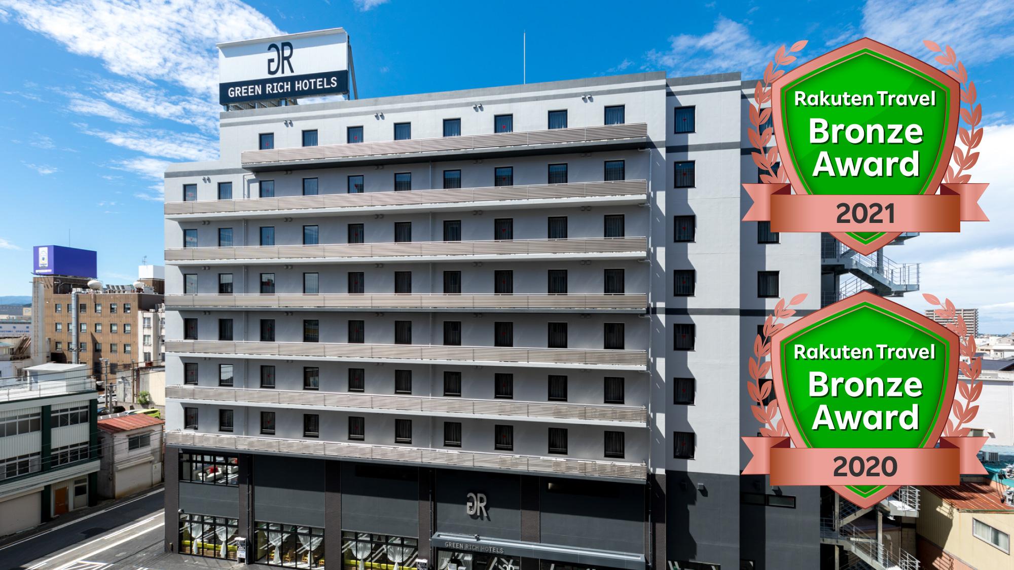 グリーンリッチホテル鳥取駅前(2019年9月25日グランドオープン)