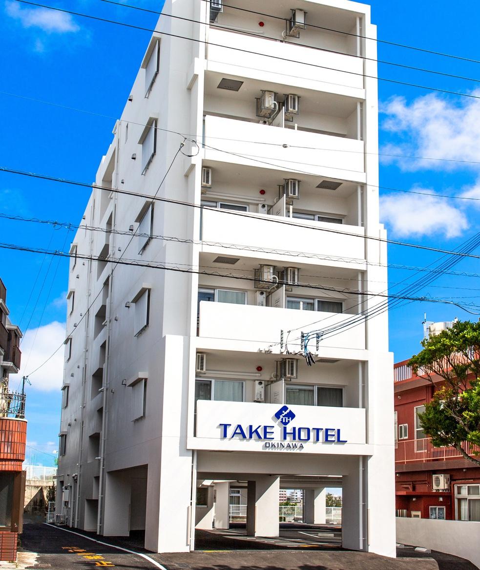 TAKE HOTEL OKINAWA(テイクホテルオキナワ)