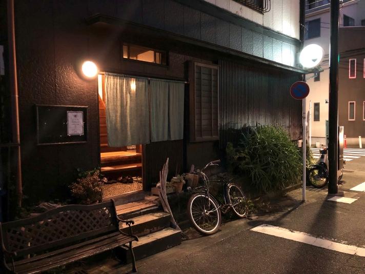 Ushio hostel