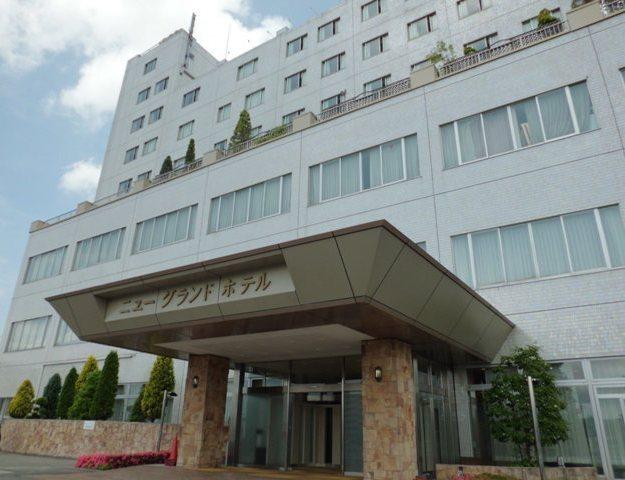 ニューグランドホテル<山形県新庄市>