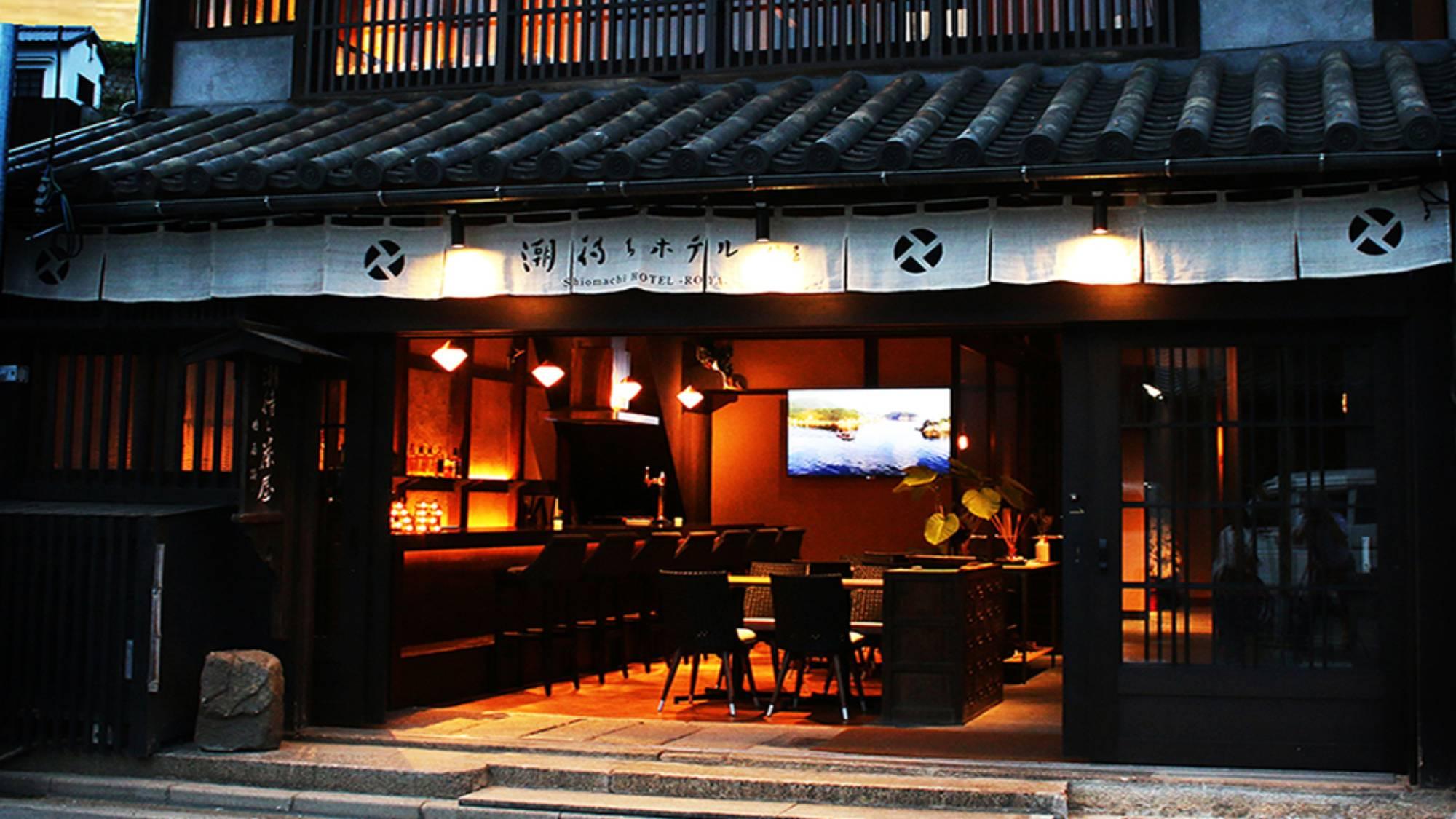 潮待ちホテル 櫓屋 Shiomachi HOTEL−ROYA−(2019年8月オープン)