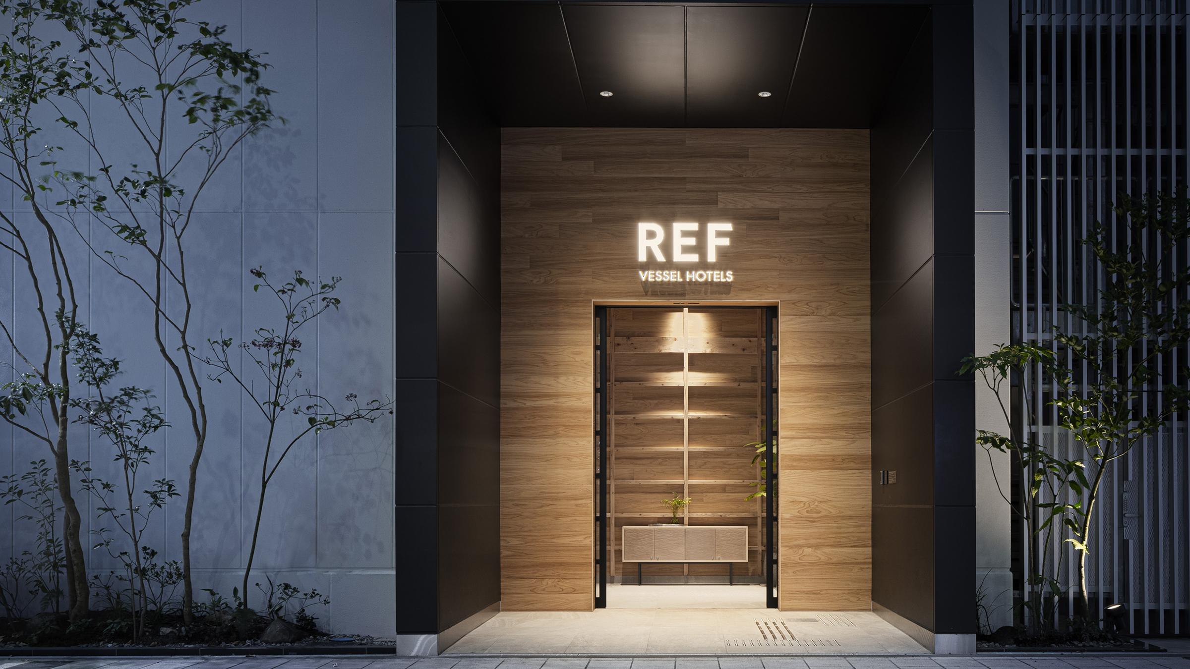 レフ熊本 by ベッセルホテルズ<REF Kumamoto>大浴場・全室禁煙