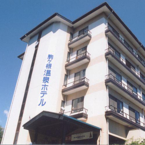 OYO 44661 Komagane Onsen Hotel