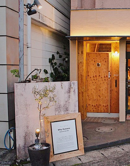 Why Kumano Hostel&Cafe Bar