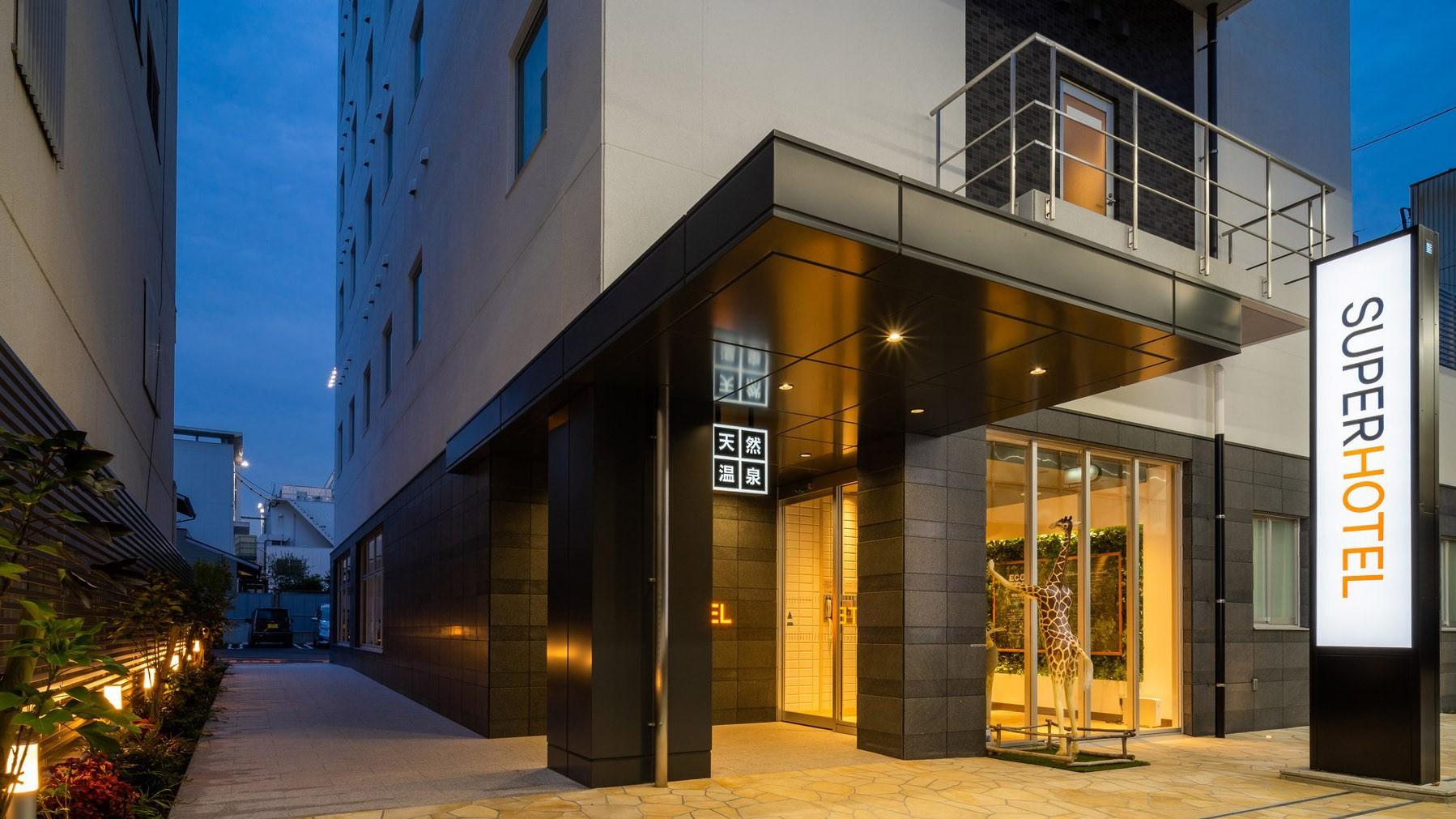 スーパーホテル丸亀駅前 天然温泉「京極の湯」(2020年2月28日オープン)