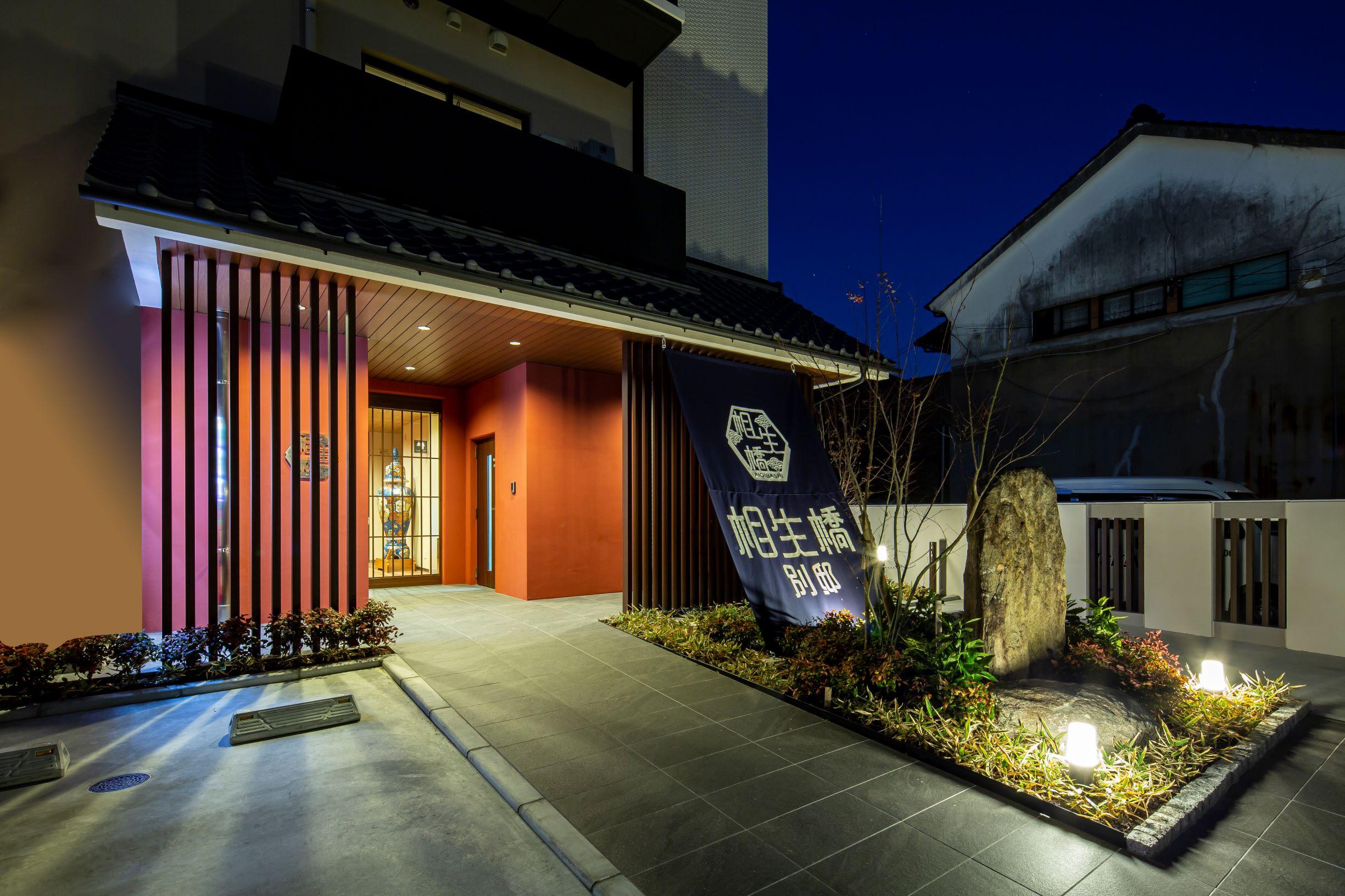 ホテル伊万里相生橋別邸