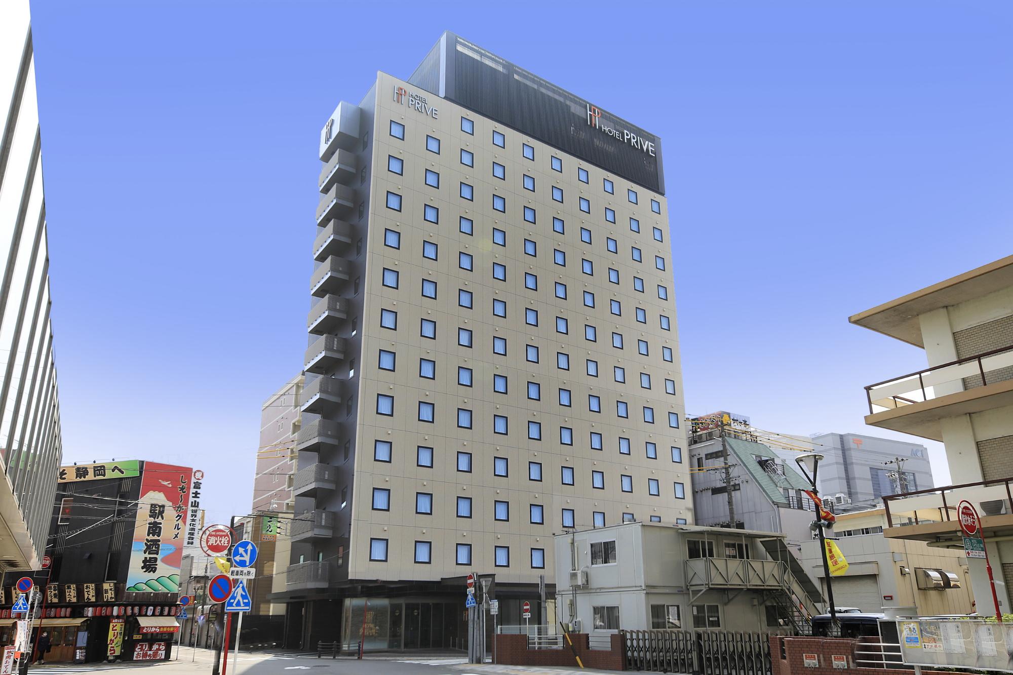 ホテルプリヴェ静岡ステーション