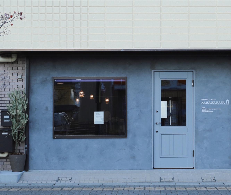 NAKAHARAYA HOSTEL&CAFE