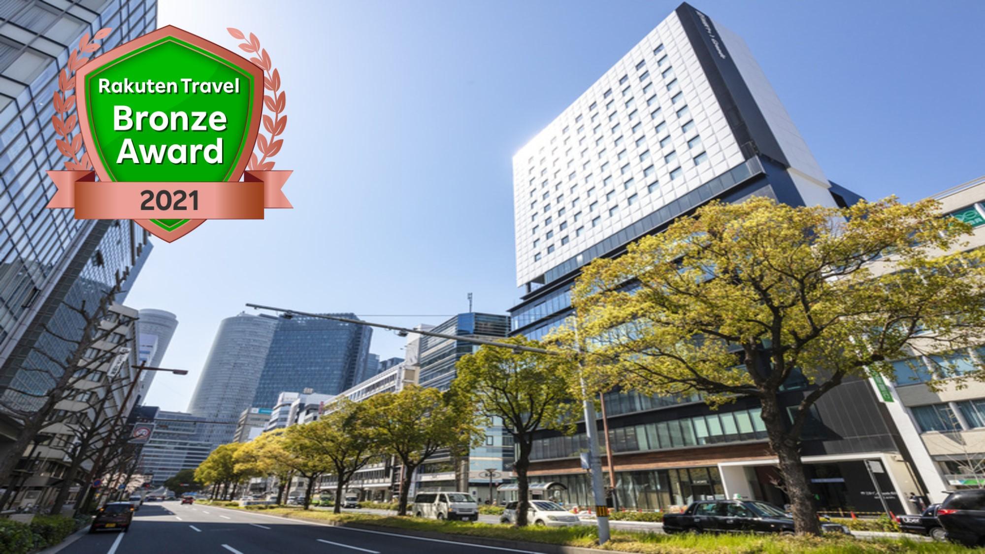 三交インGrande名古屋−HOTEL&SPA−(2020年4月24日オープン)