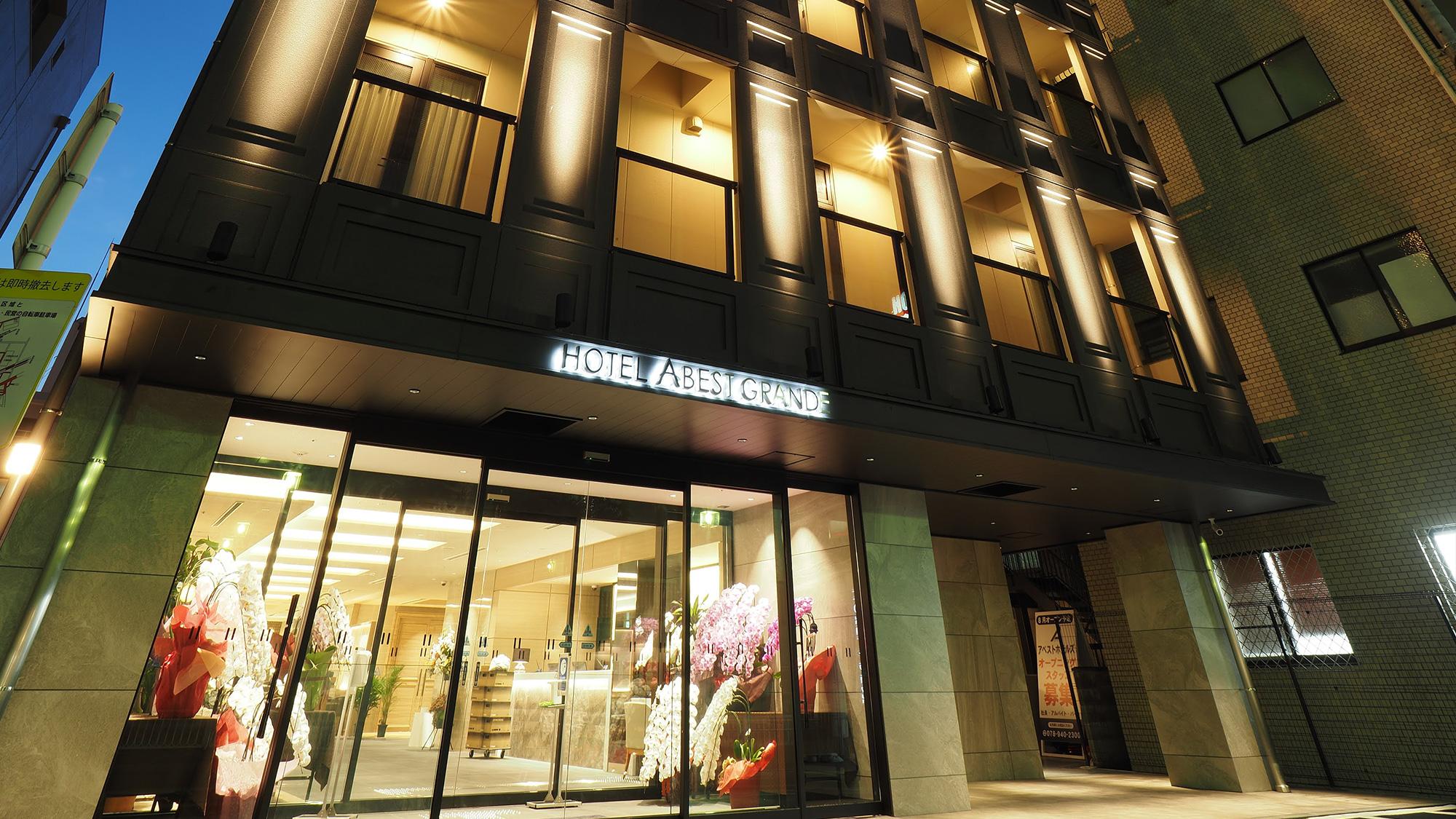 ホテルアベストグランデ高槻(2020年8月1日グランドオープン)