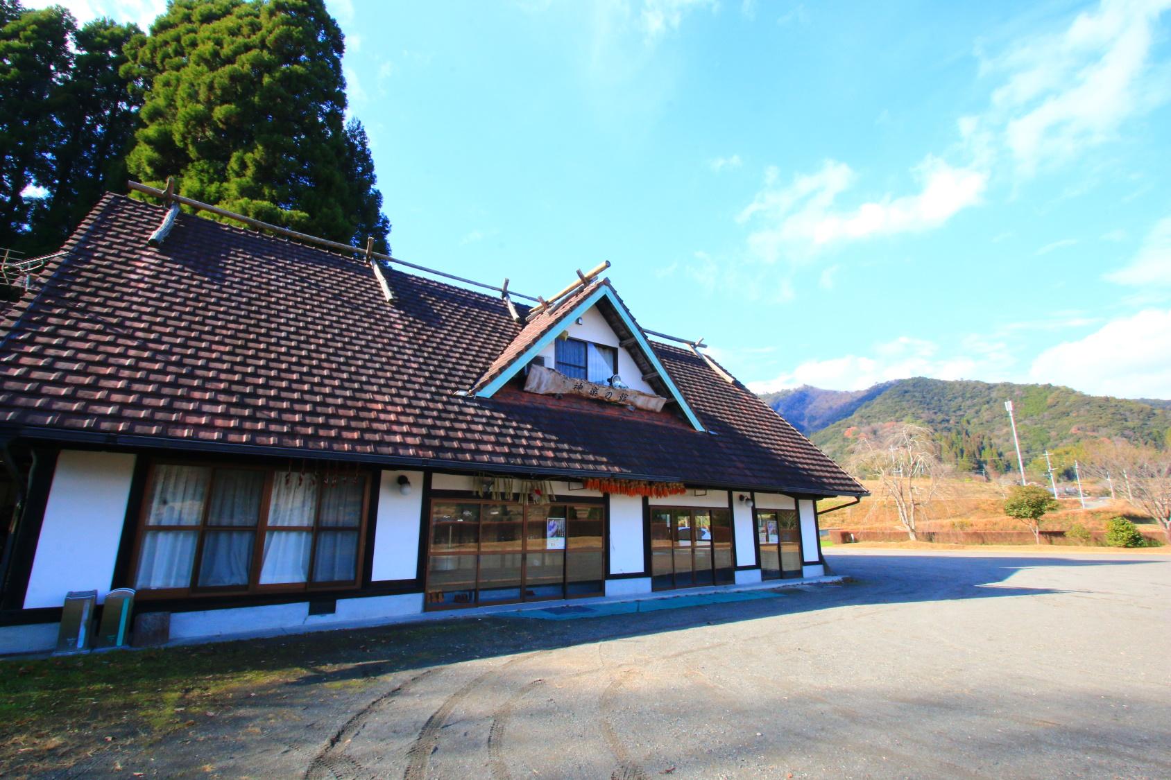 民宿 神楽の館