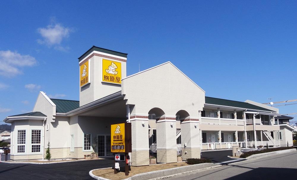 ファミリーロッジ旅籠屋・高知店