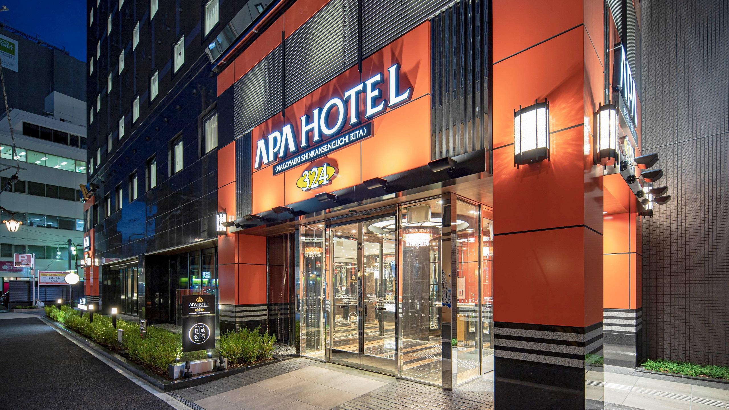アパホテル<名古屋駅新幹線口北>(全室禁煙)(2020年7月15日開業)