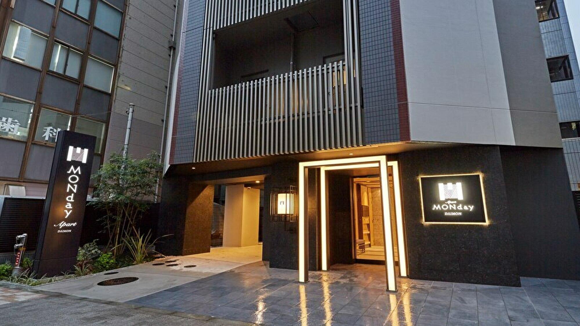 MONday Apart 大門(2020年8月5日オープン)
