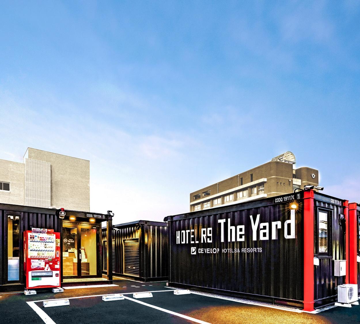 HOTEL R9 The Yard 東金