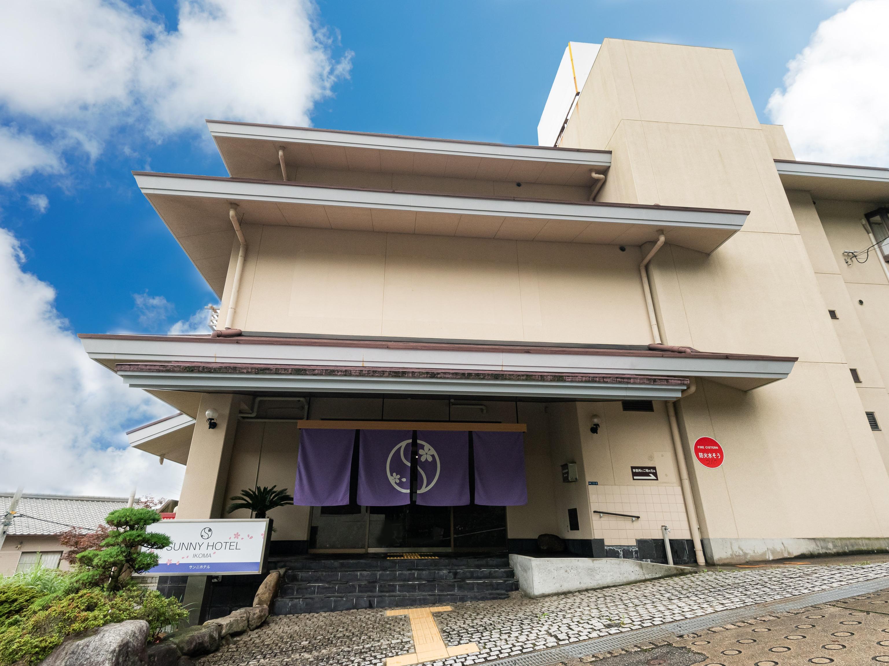 OYO サンニ旅館 奈良生駒