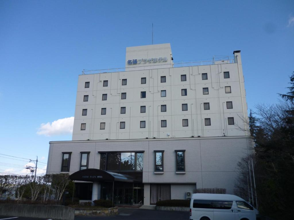 名張プラザホテル