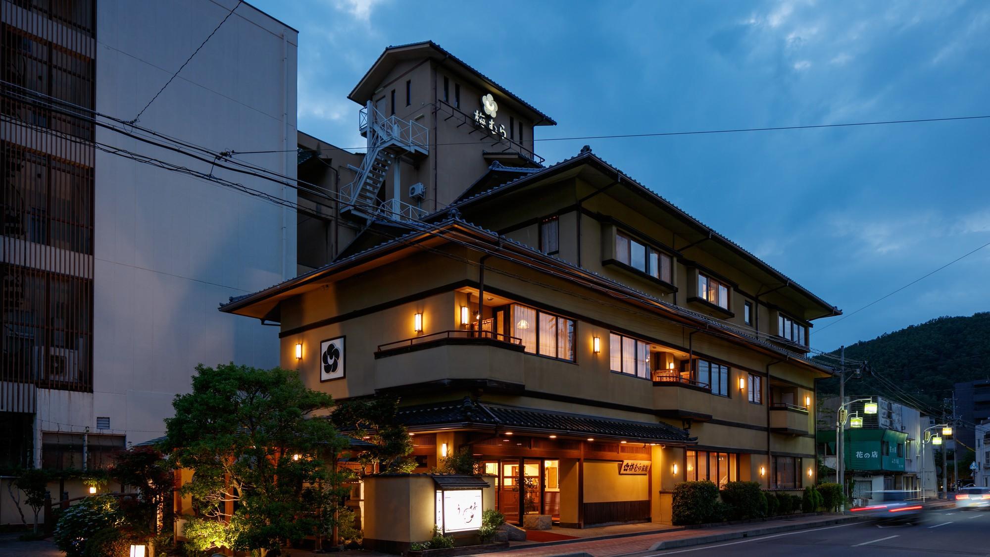 戸倉上山田温泉 梅むら旅館 うぐいす亭〈長野県〉