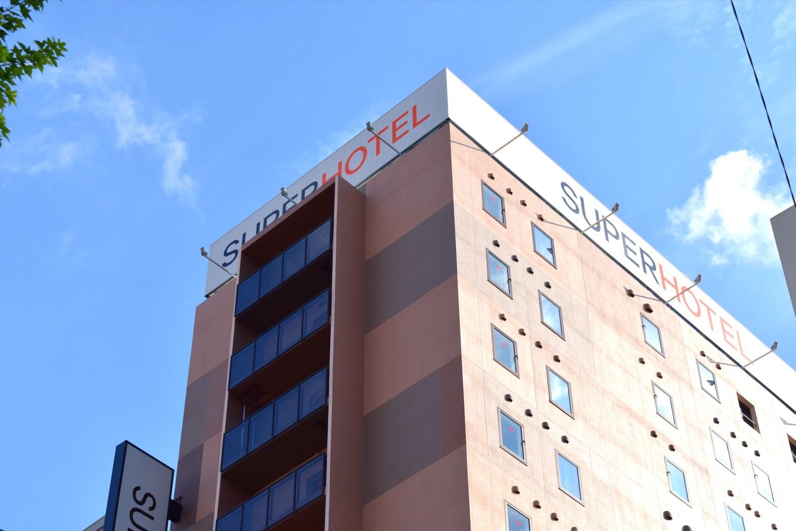 天然温泉 名城金鯱の湯 スーパーホテル名古屋天然温泉 新幹線口(2021年8月5日OPEN)