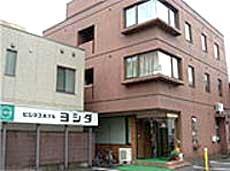ビジネスホテル ヨシダ<山形県>