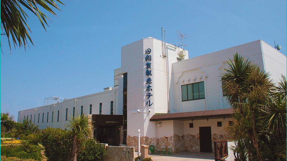 日間賀島 日間賀観光ホテル
