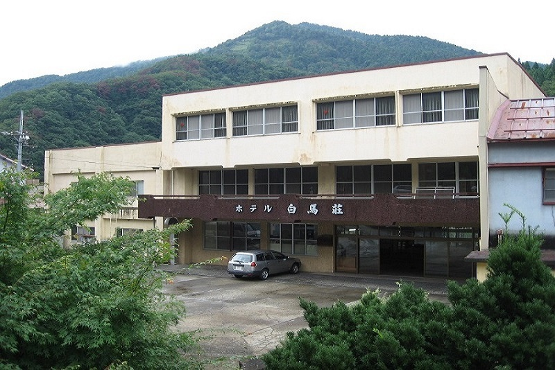 姫川温泉 ホテル白馬荘