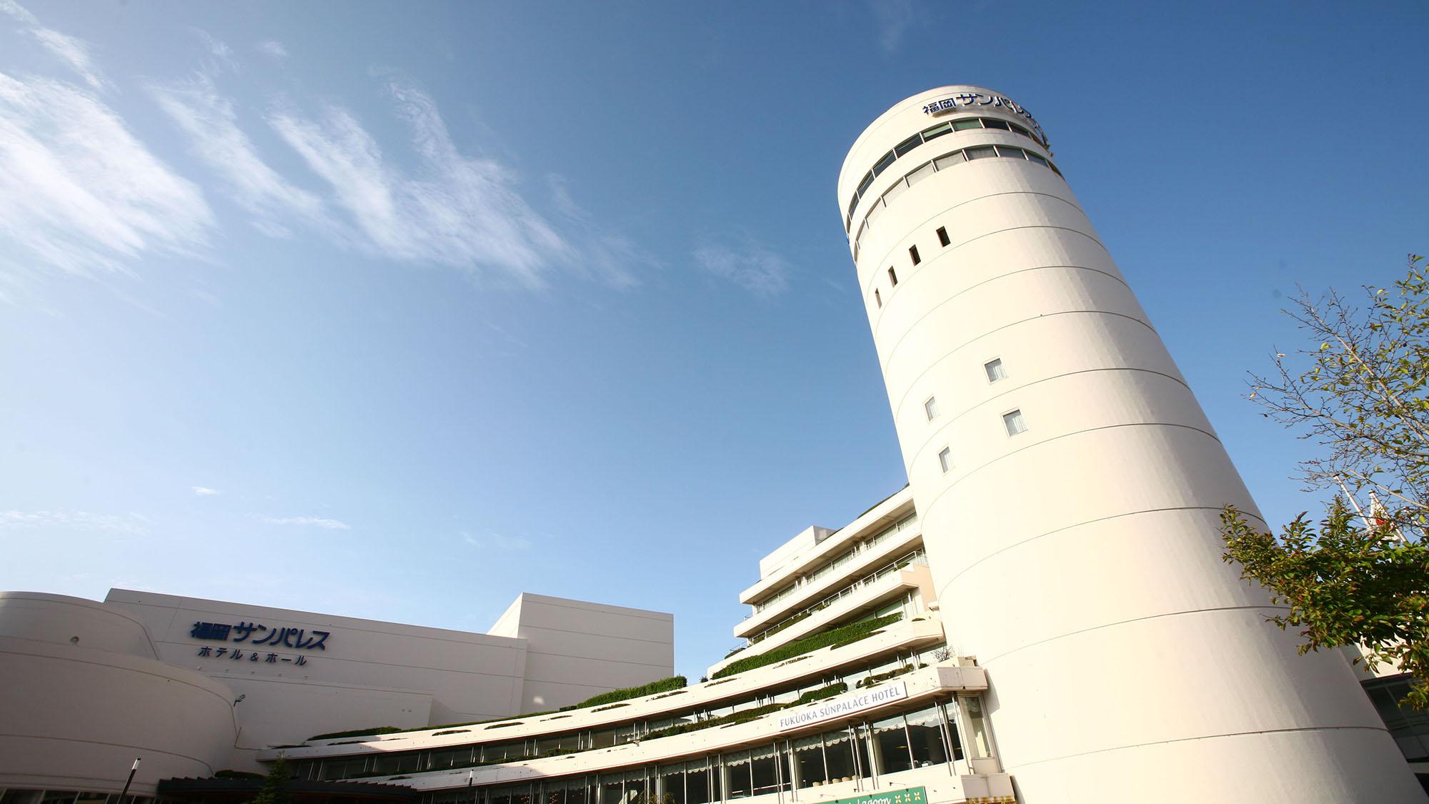 福岡サンパレスホテル&ホール