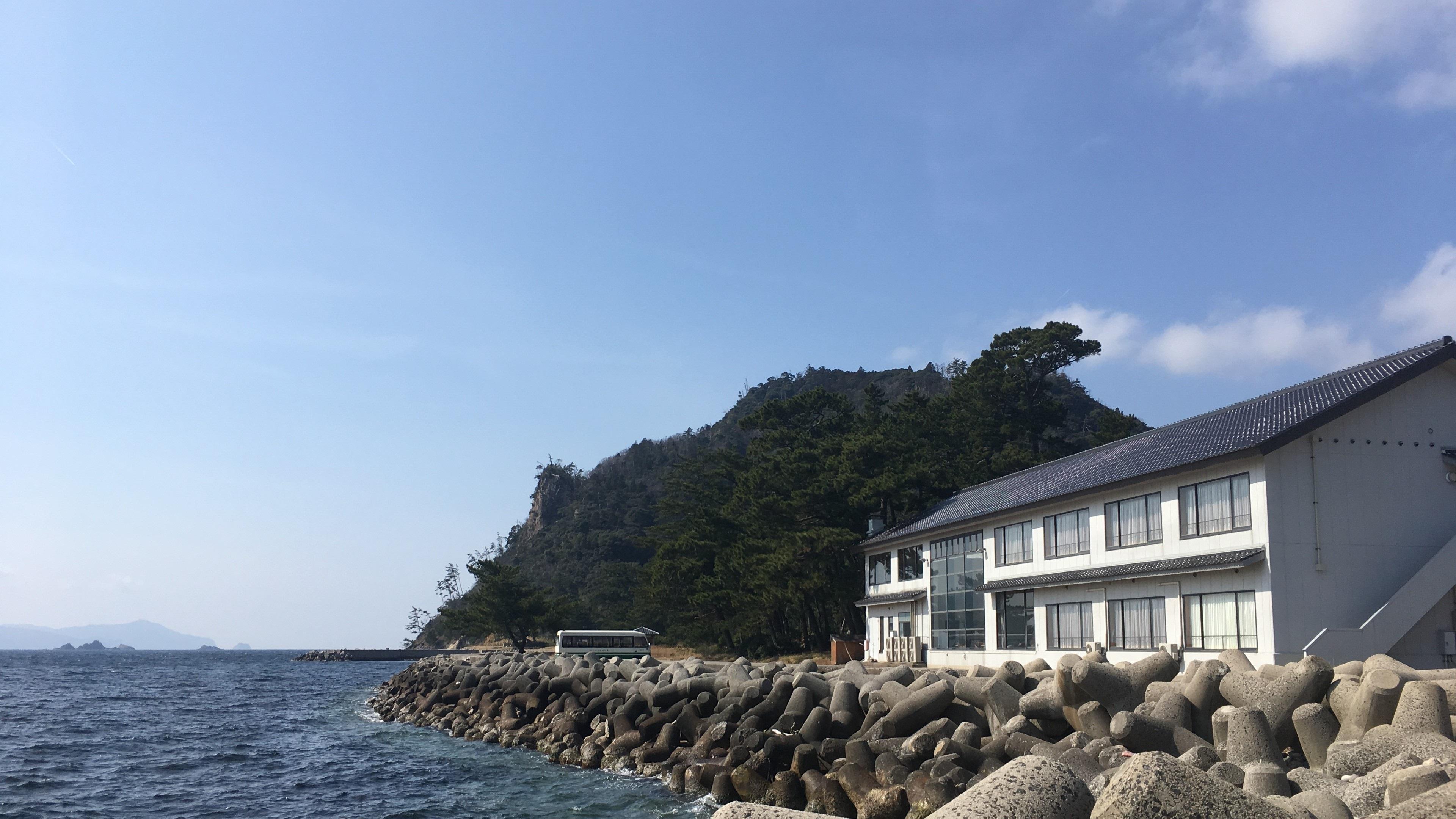 しまね故郷料理認証の宿 羽衣荘 <隠岐諸島>