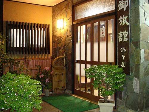 銚子屋旅館