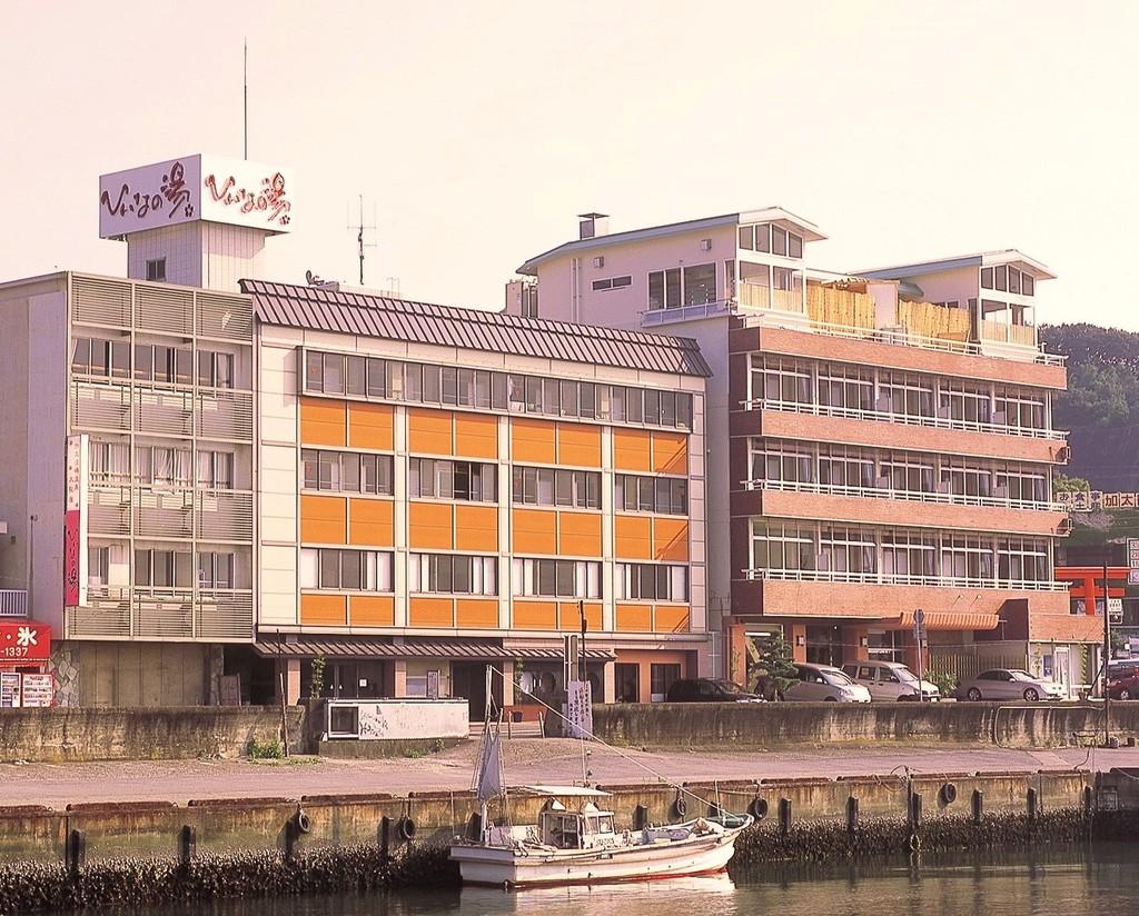 加太淡嶋温泉 大阪屋 ひいなの湯