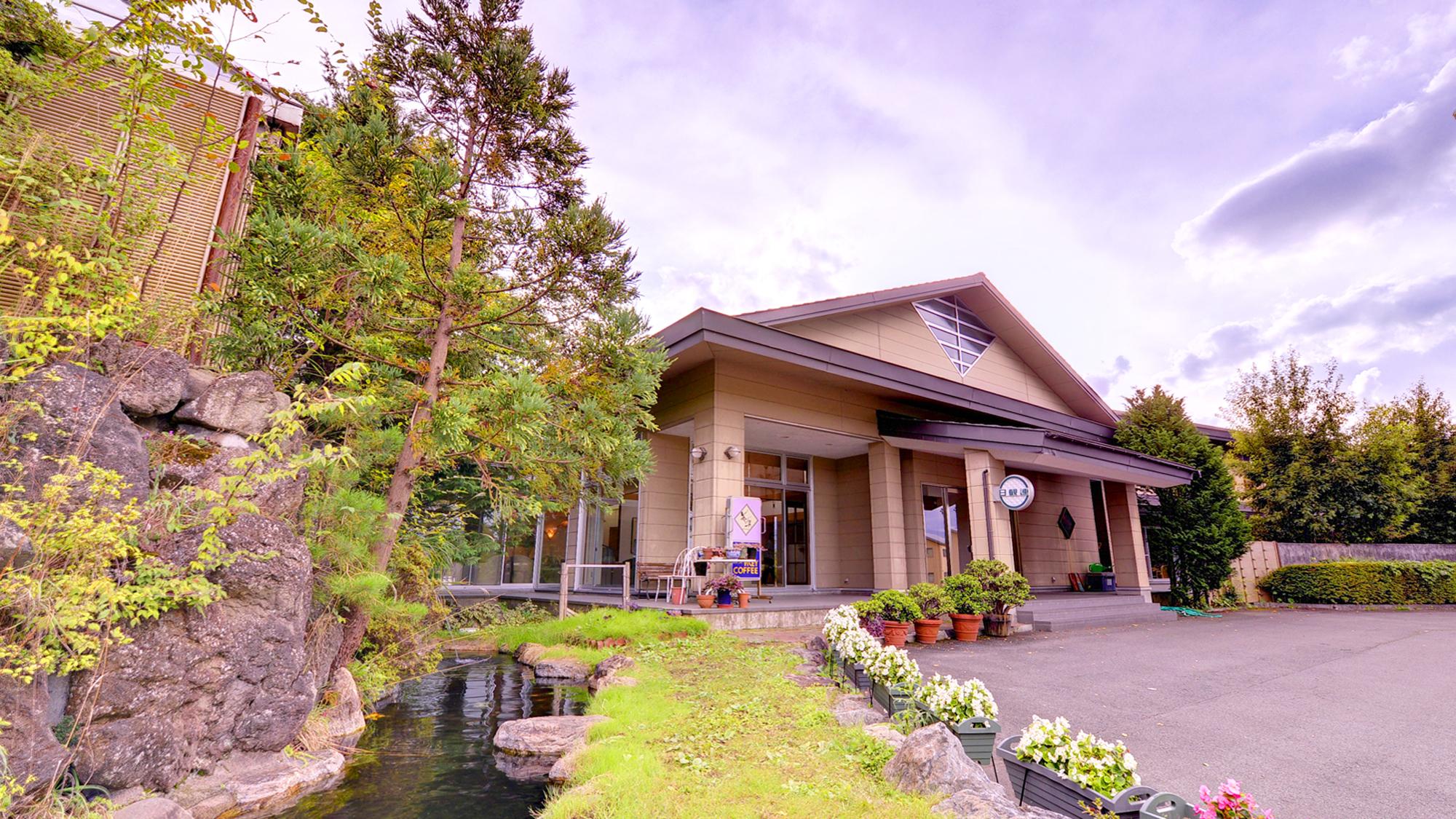 御所湖温泉 ホテル花の湯