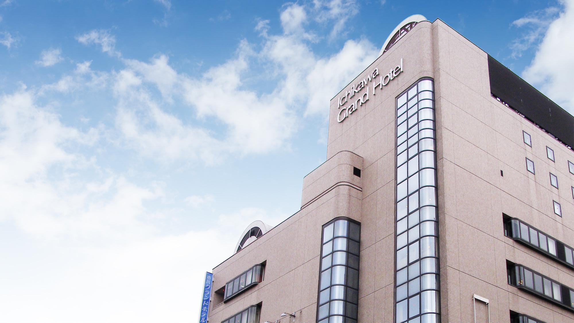 市川グランドホテル(BBHホテルグループ)