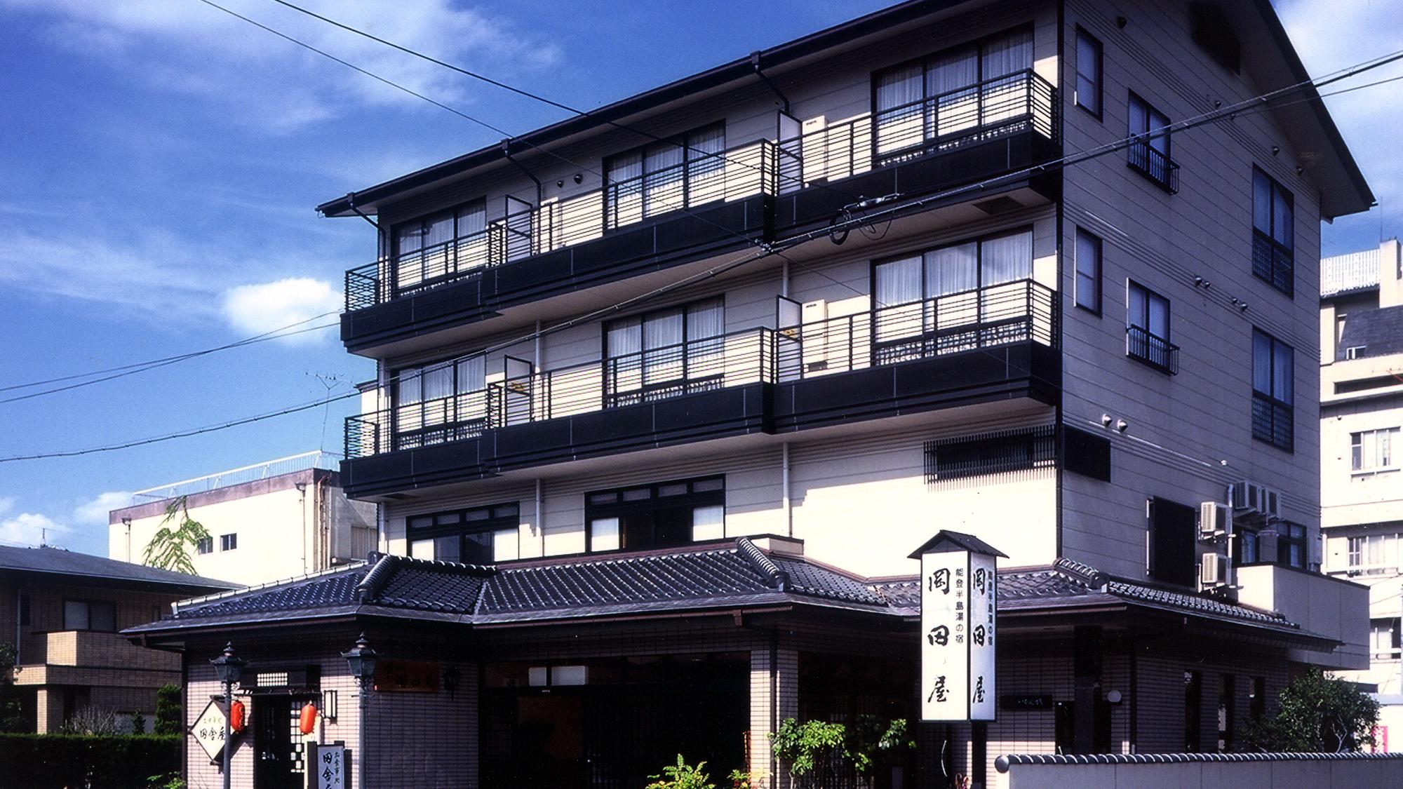 岡田屋<石川県>