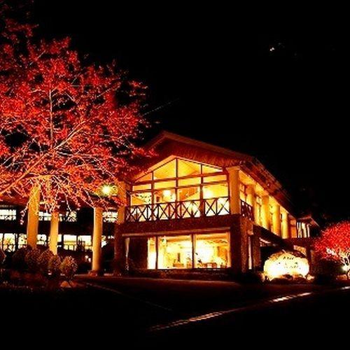 ホテル 富貴の森