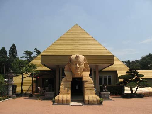 ピラミッド元氣温泉(旧:塩原温泉 ピラミッド温泉・自然館)