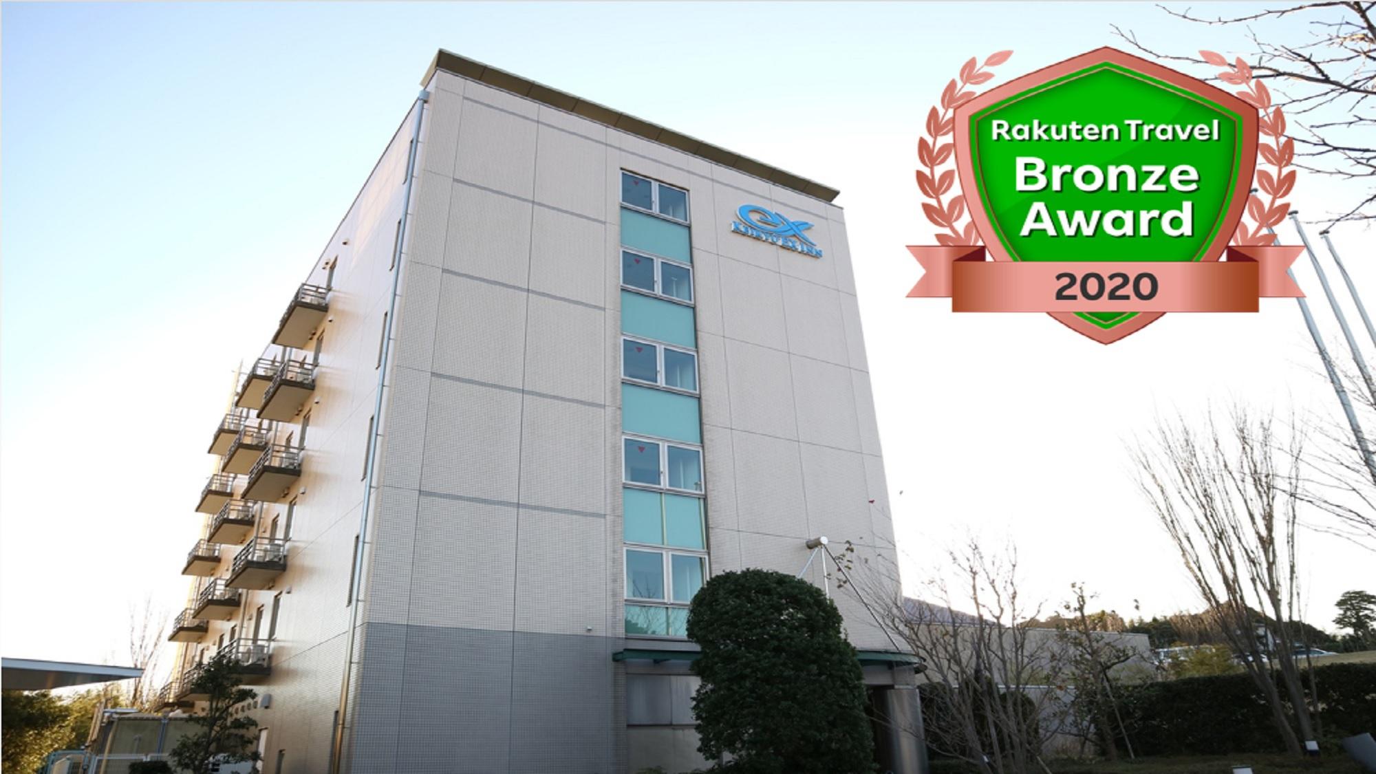ホテルYRP(1月23日から京急EXイン横須賀リサーチパーク)