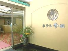 健康・旬彩の宿 下部温泉 ホテル守田