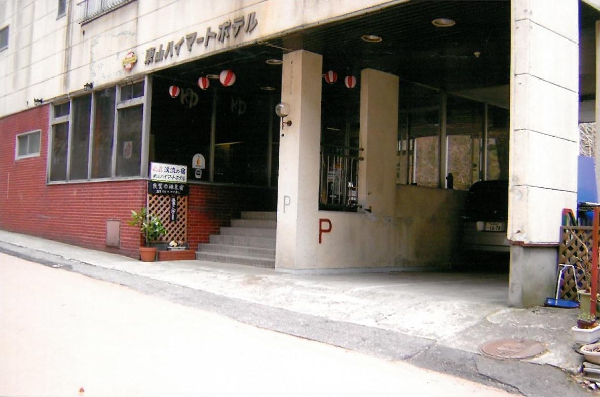 会津東山温泉 渓流の宿 東山ハイマートホテル