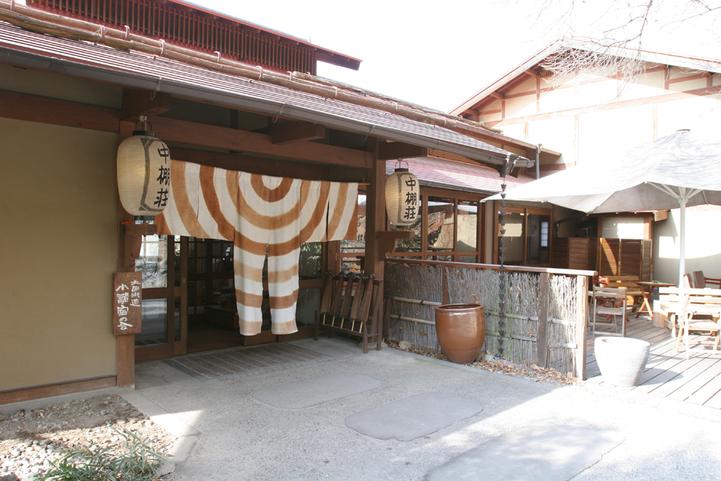 島崎藤村ゆかりの宿 中棚荘