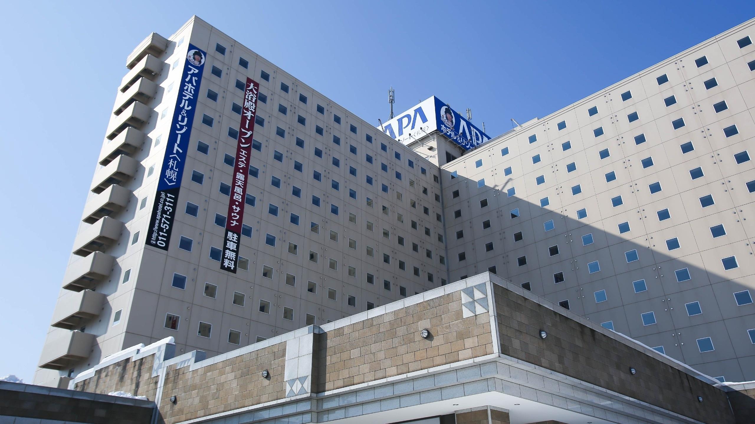アパホテル&リゾート<札幌> 2020年3月客室リニューアル完了