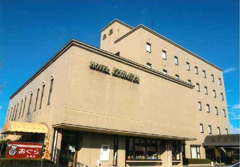 ホテル泉屋